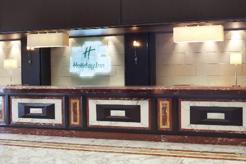 Holiday Inn Nicosia City Center Reception