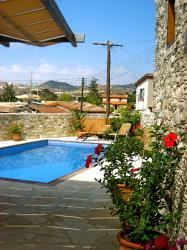 Skarinou Traditional Houses Anesi House Pool
