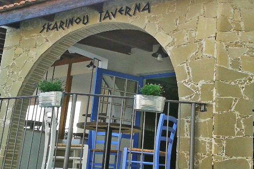 Skarinou Traditional Houses Skarinou Taverna