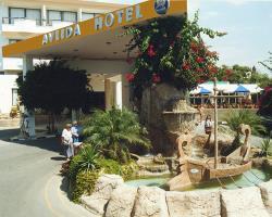 Avlida Hotel Hotel Entrance