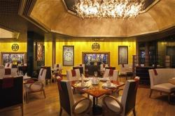 Four Seasons Hotel Seasons Oriental